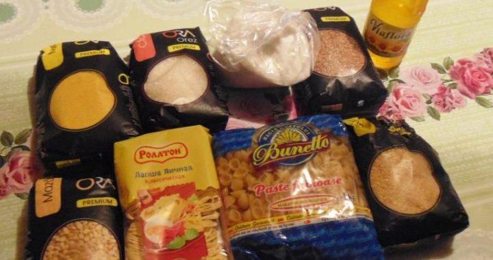 Определенные категории села Чишмикиой получили продуктовые пакеты к рождественским праздникам
