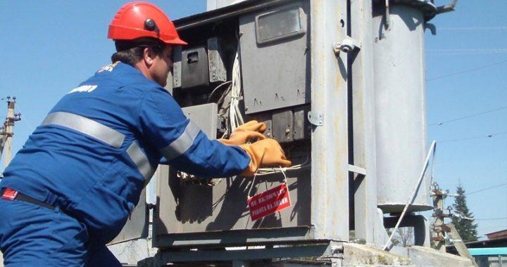 С 28 по 30 мая в Чишмикиое ожидается отключение электричества