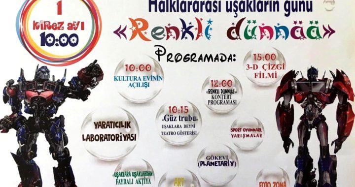 Приглашаем на открытие ДК Чишмикиоя и мероприятия, посвященные Международному Дню защиты детей!