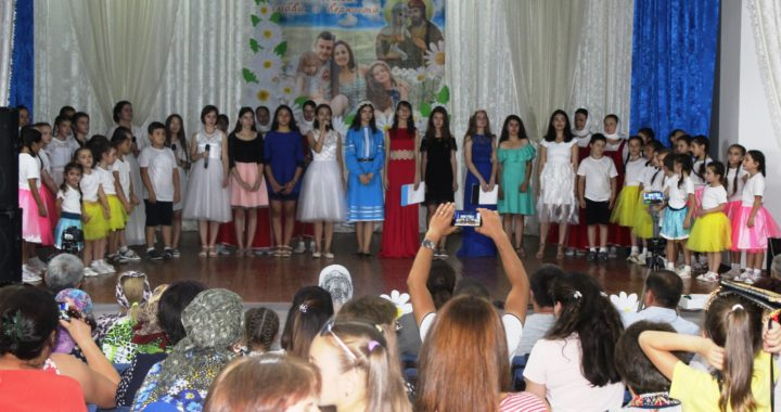 В Чишмикиое прошел праздник День любви, семьи и верности