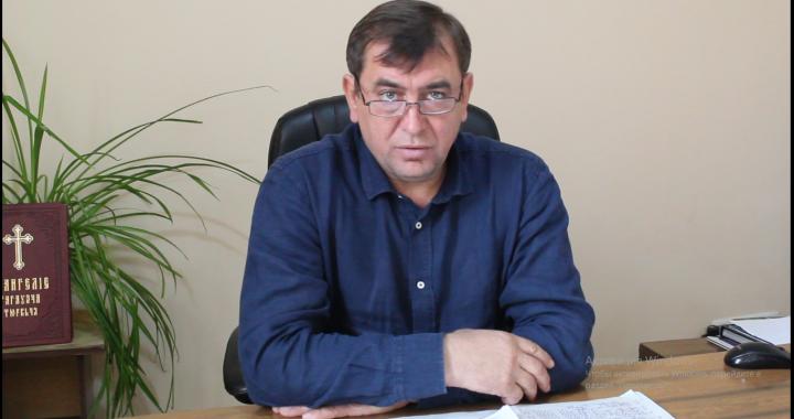 Примар Петр Маджар обратился к односельчанам