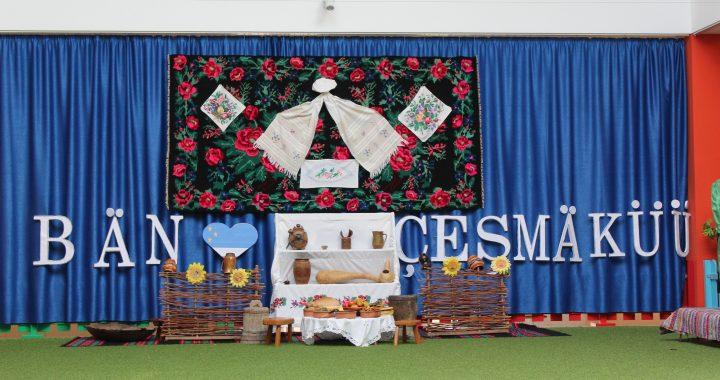 В детском саду «Достлук» прошёл утренник, посвященный народному празднику «Каsîm»