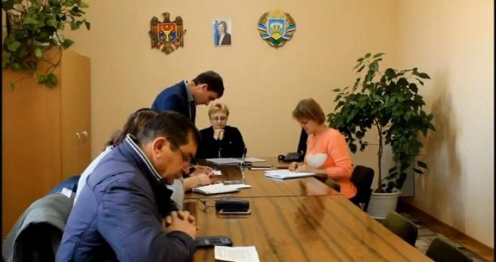 Заседание профильной комиссии по бюджету и финансам.