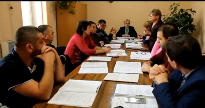 Заседание Совета 27.01.2020 г.