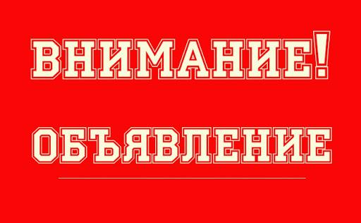ВНИМАНИЕ! Примэрия села Чишмикиой начинает выдачу гуманитарной продовольственной пшеницы