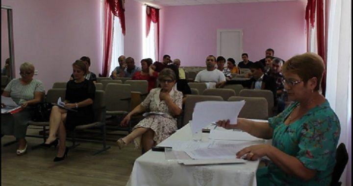 ВИДЕО.Заседание Местного Совета от 8 сентября 2020 года (полное видео)