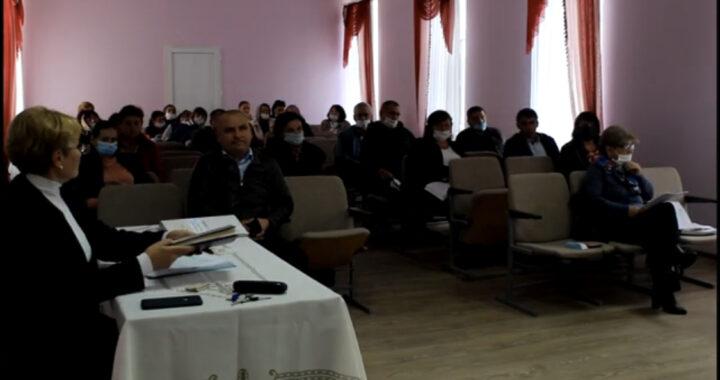 Заседание местного Совета села Чишмикиой от 07.04.2021 года. Часть 1.