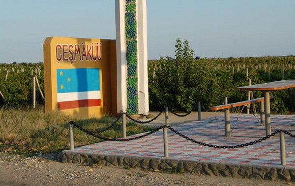 Организована уборка территории у въезда в село