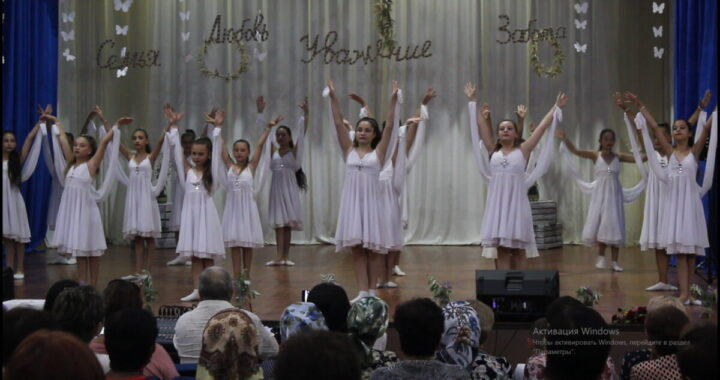 В селе Чишмикиой состоялся концерт, посвященный Дню семьи, любви и верности