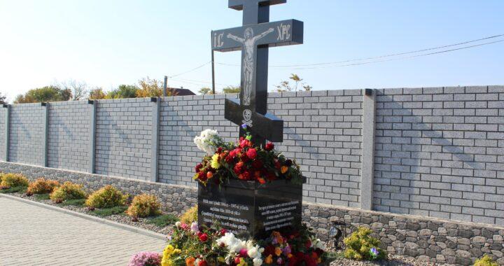 ФОТО. В Чишмикиое почтили память жертв голода 1946-1947годов