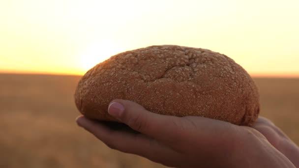 Список новых получателей социального хлеба в 2021 году.