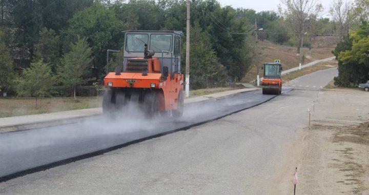 Завершены работы по реконструкции центральной дороги